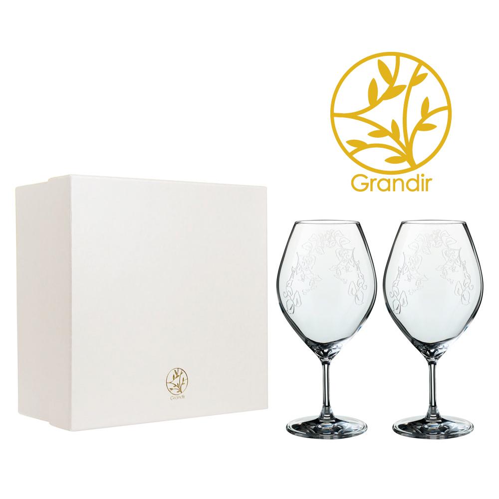 グランディール (Grandir) kotonoha ワイングラスペア 340ml